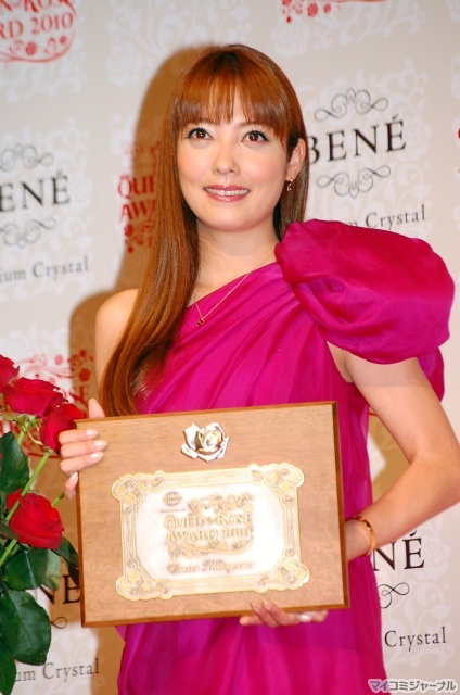 QUEEN of ROSE AWARD 2010